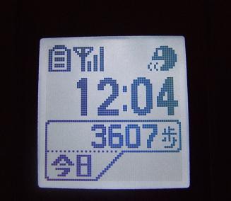 20071101125051.jpg