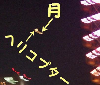 20071116095732.jpg