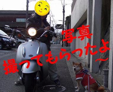 20071124124040.jpg