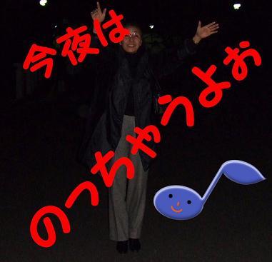 武道館ニャ