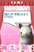 060317haiku1.jpg
