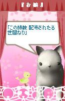 060317haiku2.jpg