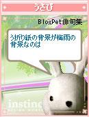 060809content7.jpg