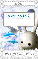 060809kousa1.jpg