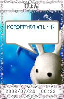 060809pyon2.jpg