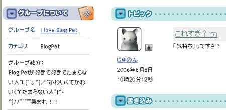 060812group1.jpg