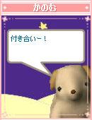 060818kanomu1.jpg