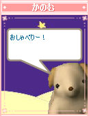 060818kanomu5.jpg