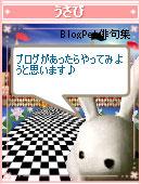 060823content1.jpg