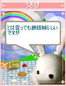 060823shounen1.jpg