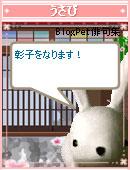 060823shounen10.jpg