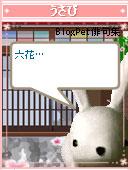 060823shounen9.jpg