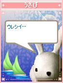 060825haikei4.jpg