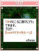 060825tegami2.jpg
