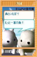 060825yorokobi1.jpg