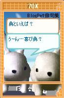 060825yorokobi2.jpg