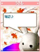 060907usamochan2.jpg