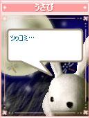 060909haikei5.jpg