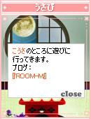 060925kousachantegami2.jpg