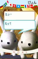060925pyonchan2.jpg