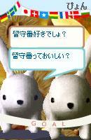 060925pyonchan5.jpg