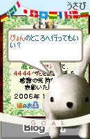 061002dekonekosan10.jpg