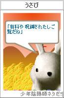 061003onmyoji1.jpg