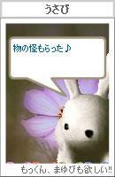 061003onmyoji2.jpg