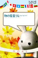 061003onmyoji3.jpg
