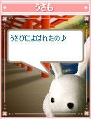 061009odekakeyokoku1.jpg