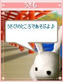 061009odekakeyokoku2.jpg