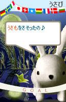 061009okaykuyokoku1.jpg