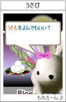 061009okaykuyokoku2.jpg