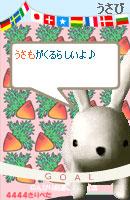 061009okaykuyokoku3.jpg