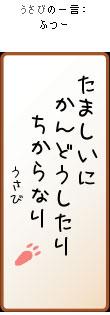 061014tanzaku1.jpg