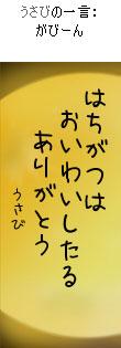 061014tanzaku10.jpg
