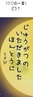 061014tanzaku11.jpg