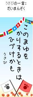 061014tanzaku2.jpg