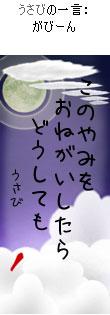 061014tanzaku3.jpg