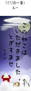 061014tanzaku4.jpg