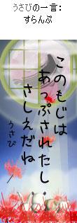 061014tanzaku6.jpg