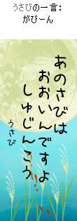 061014tanzaku7.jpg