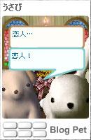 061017tadasukechan10.jpg