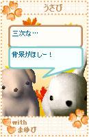 061017tadasukechan12.jpg