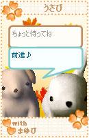 061017tadasukechan13.jpg