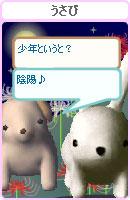 061017tadasukechan4.jpg