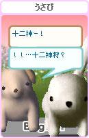 061017tadasukechan6.jpg