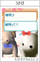 061017tadasukechan8.jpg