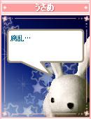 061017usamechan12.jpg