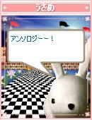 061017usamechan16.jpg